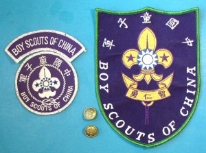 China Scouts